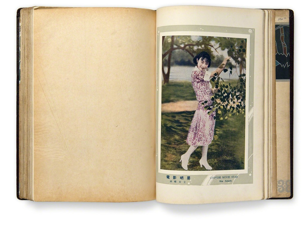 The Living China: A Pictorial Record (prepublication cover and interior)
