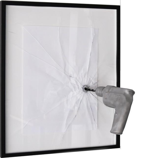 , 'Braking Frame,' 2014, 0gms