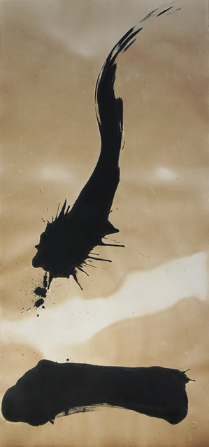 Qin Feng 秦风, 'Desire, Landscape No.11.1a', 2011, Michael Goedhuis