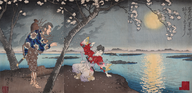 , 'Tale of Umewaka at Sumida River,' 1883, Ronin Gallery