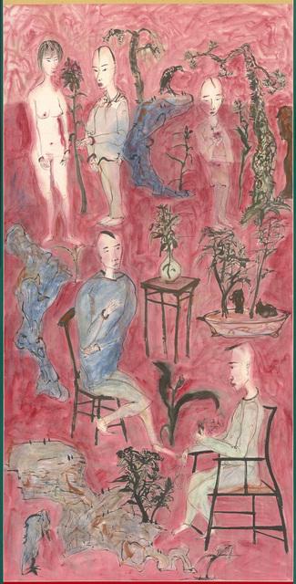 Yu Peng (TAIWANESE, 1955-2014), 'Happy Family', 1997, Liang Gallery