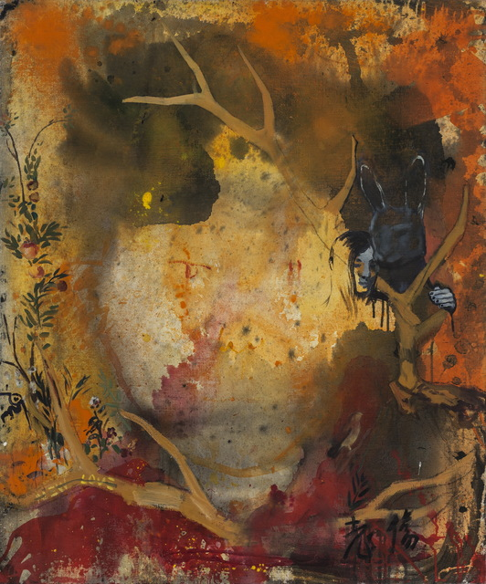 , 'Oil Injury New Love,' 2004-2012, Aye Gallery