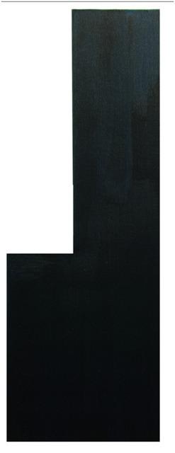 , 'Pintura Sem Título ( 'L' Invertido),' 2013, Mercedes Viegas Arte Contemporânea