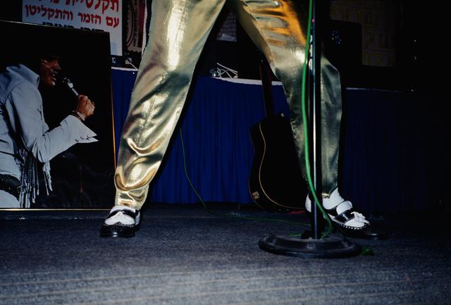 , 'Elvis' Birthday Party, Tel Aviv, Israel, 1997,' 2009, Other Criteria