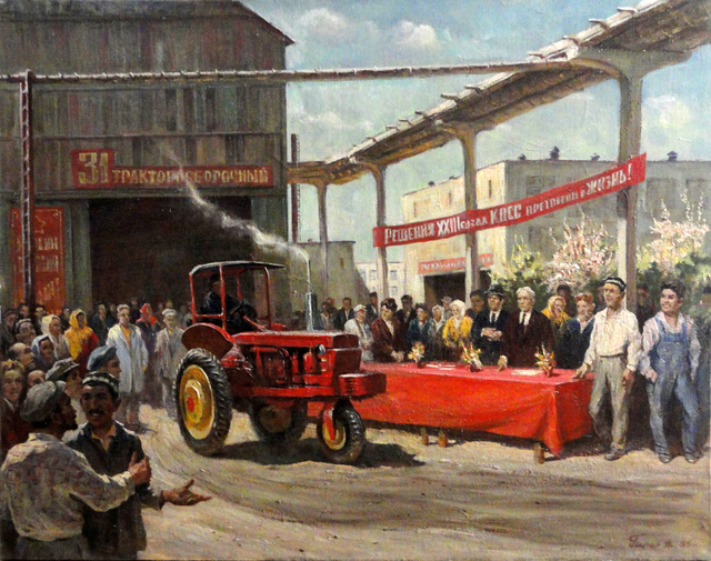 Alexander Petrovich Perov, 'Tracktor Assembly Opening ', 1960-1985, OYANU Gallery