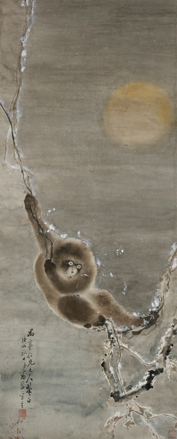 , 'Gibbon in Snow,' 1910, Art Museum of the Chinese University of Hong Kong