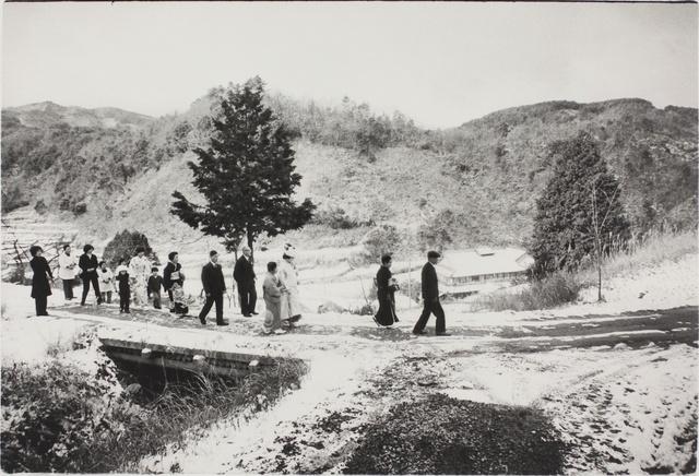 , 'Wedding Day, Kume village, Okayama (To the Villages series),' 1974, MIYAKO YOSHINAGA