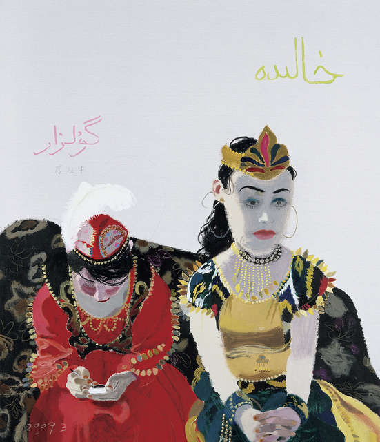 , 'Uygur Girl No.3,' 2009, Eslite Gallery
