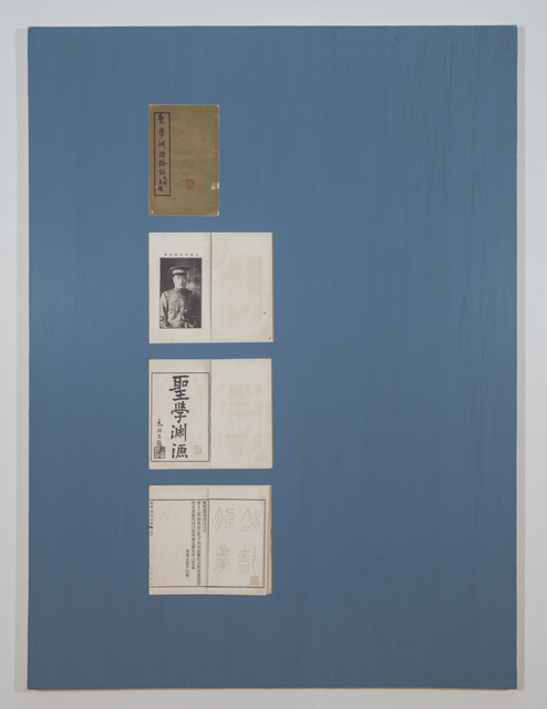 , 'Maternal Grandfather's Book,' 2017, Postmasters Gallery