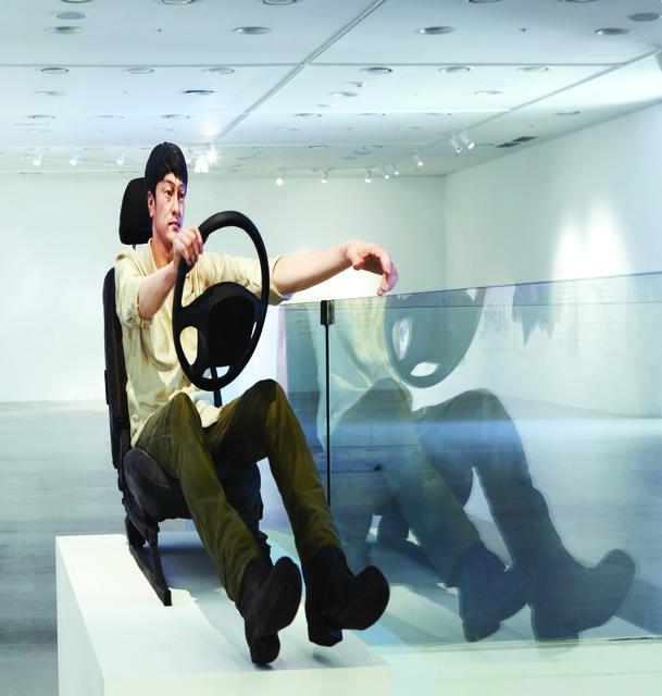 , 'Traffic Jam ,' 2014, Gana Art