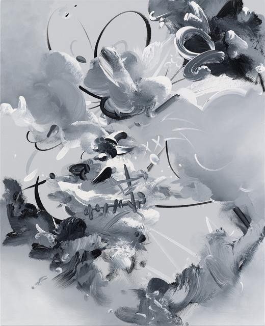 , 'Figment 1g,' 2015, Hakgojae Gallery