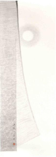, 'Cool Breeze 清風,' 2003, Alisan Fine Arts