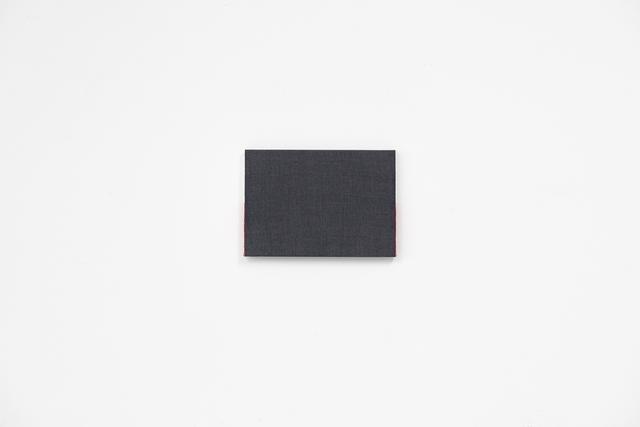 , '≠ (3),' 2017, Maus Contemporary