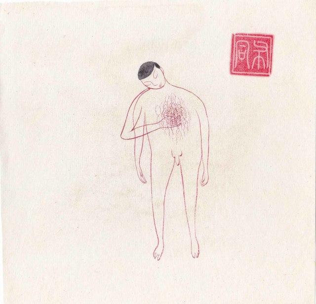 , 'Man 40,' 2013, Galerie Mirchandani + Steinruecke