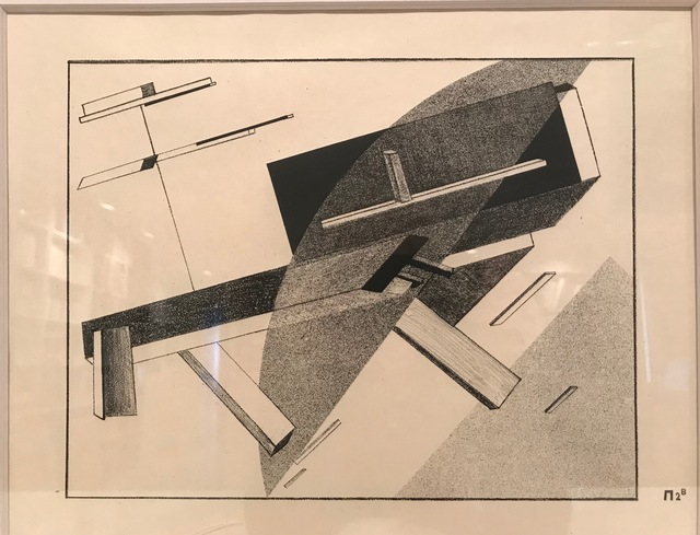 , 'Proun 2B,' 1919, Alice Adam Ltd.