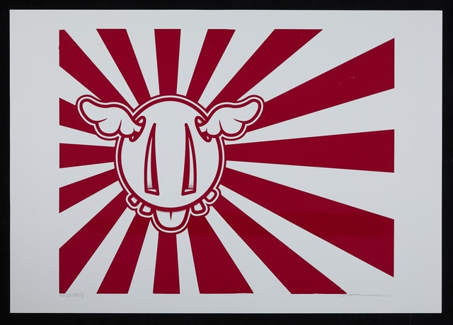 , 'Japanese Fighting D*Dog. 2012,' 2012, StolenSpace Gallery