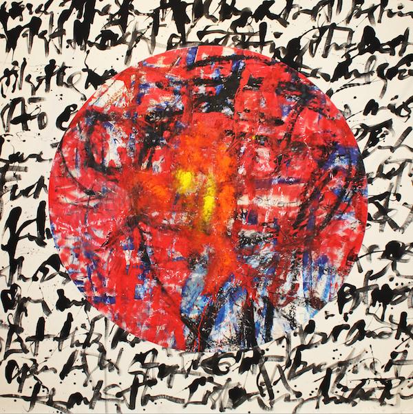James Verbicky, 'Citta Rebirth 1', 2019, Madison Gallery