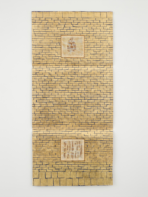 Greta Schödl, 'Untitled', ca. 1980, Richard Saltoun