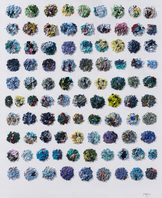 Wu Shaoxiang, 'Multicolored Stone V 彩石之五 ', 2017, Linda Gallery