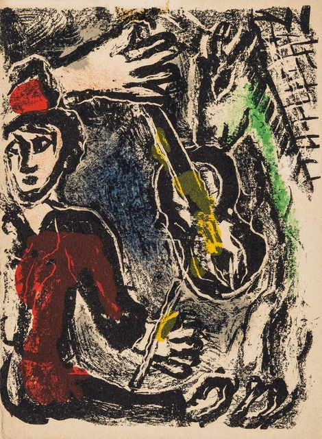 Marc Chagall, 'Carte de Voeux pour L'Année 1968 & 1972 (Mourlot 482, and 641)', 1967 & 1972, Forum Auctions