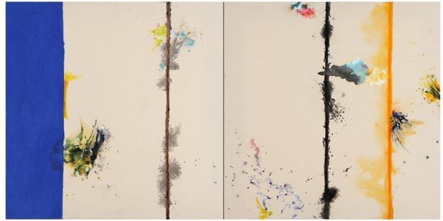 , 'Cage XXVI,' , Galerie Janine Rubeiz