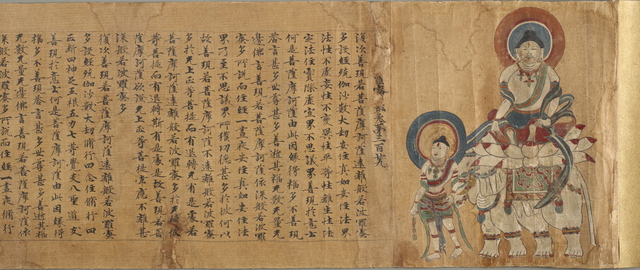 , 'Perfection of Great Wisdom Sutra (Daboreboluomiduo jing 大般若波羅蜜多 經; Skt. Mahāprajñāparamitā-sūtra), chapter 329,' 8th–early 9th century, Princeton University Art Museum
