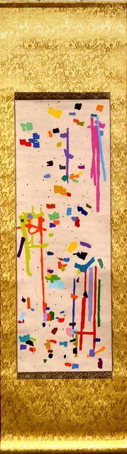 , 'Scroll #4,' 2006-2017, Lora Schlesinger Gallery
