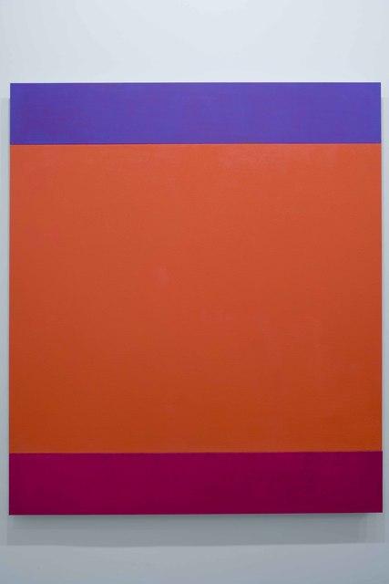 , 'Serpens,' 2006, Fernández-Braso