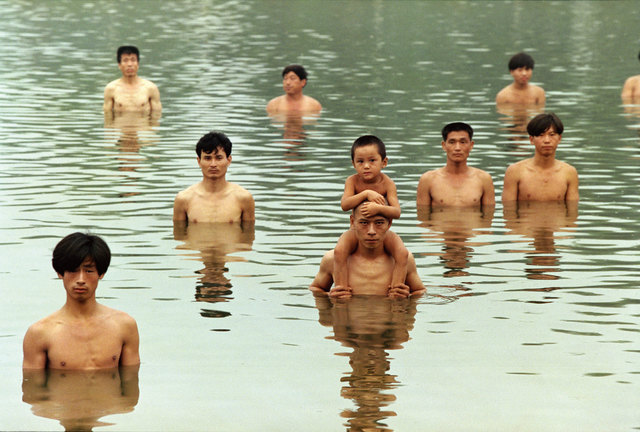 , 'To Raise the Water Level in a Fishpond,' 1997, Ethan Cohen New York
