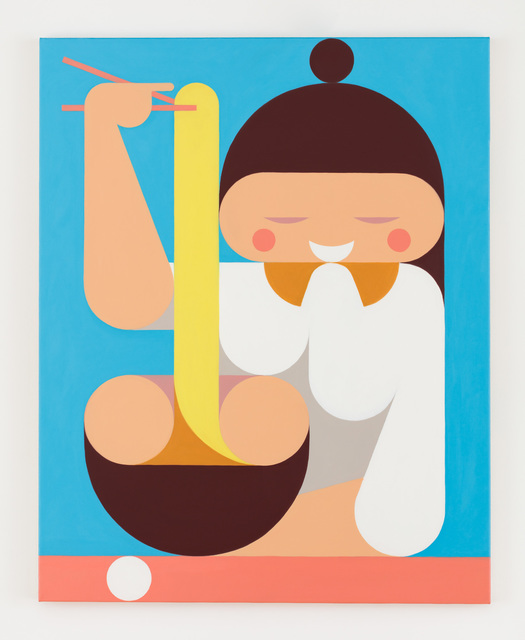, 'Pasta Pause,' 2016, Rachel Uffner Gallery