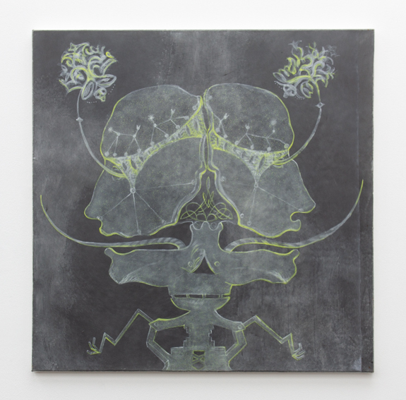 , 'Another Father 6,' 2011, Galerie Gisela Clement