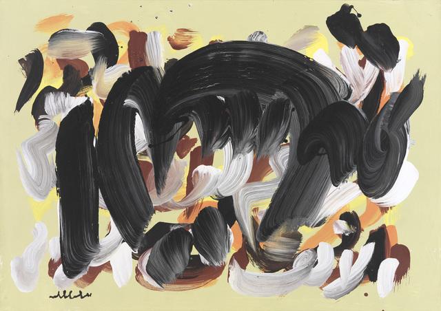, 'AL TASLIM, CAPITULATION,' 1977, Mark Hachem Gallery