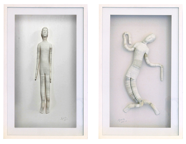 , 'Smart Doll 1 & 4 ,' 2012, Contemporary by Angela Li