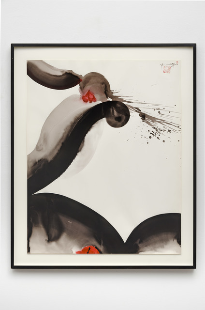 , 'Pacific Series #5,' 1969, Louis Stern Fine Arts