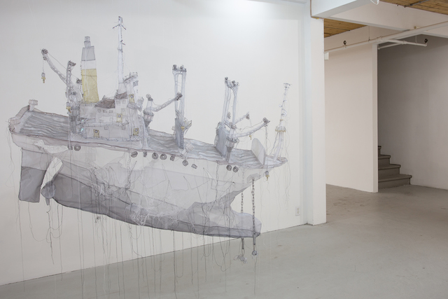 , 'Bateau,' 2016, Art Mûr
