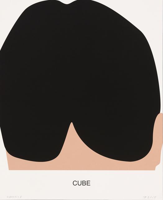 John Baldessari, 'Cube', 2016, Print, 3 color screenprint, Gemini G.E.L.