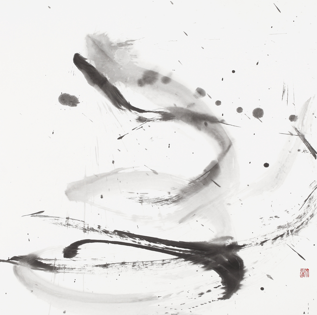 , 'Unword#20 無字心相#20,' 2015, Yesart Air Gallery 意識畫廊