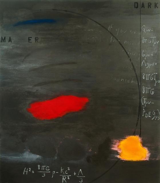 , 'Dark Matter,' , ÆRENA Galleries and Gardens