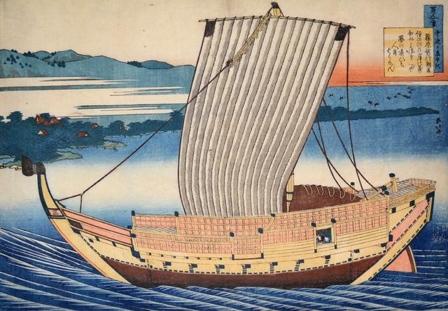 , 'Fujiwara no Toshiyuki Ason,' ca. 1836, Ronin Gallery