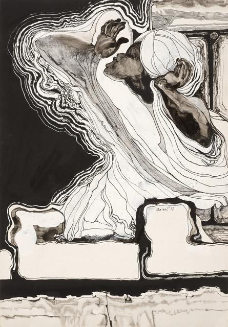, 'The Muezzin,' 1977, Vigo Gallery