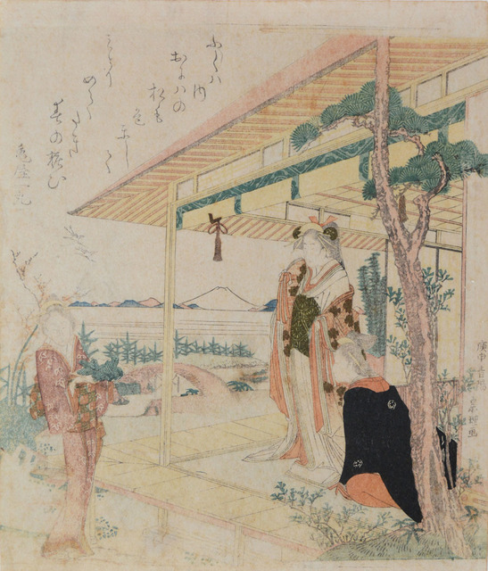 , 'First Day of the Spring,' ca. 1785, Ronin Gallery