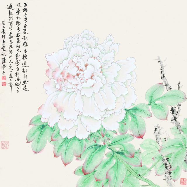 , '牡丹谱 ▪ 玉楼子,' 2013, YuShan Tang Gallery