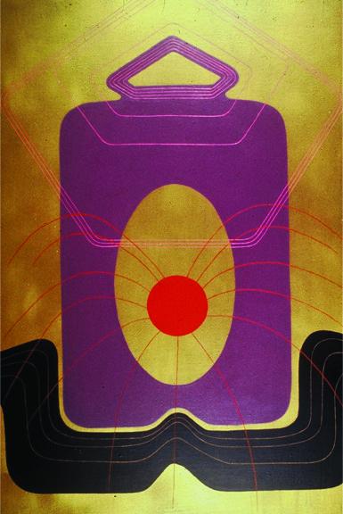 , 'Serie del Ser Beta aislado. Maternidad,' 1971, Henrique Faria | Buenos Aires