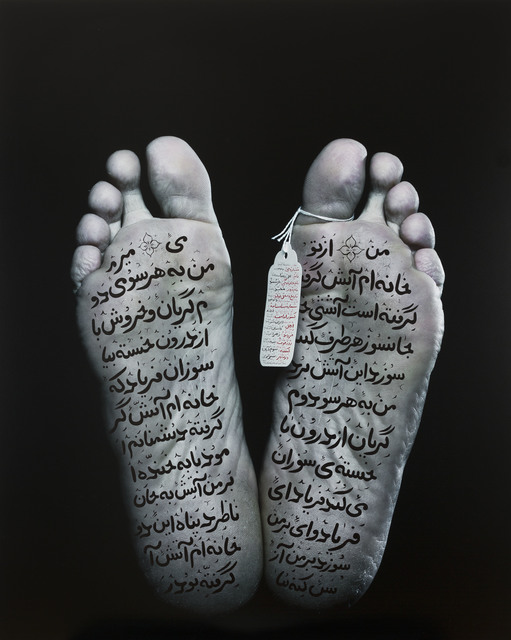 Shirin Neshat, 'Hassan, from Our House Is on Fire series', 2013, Goodman Gallery