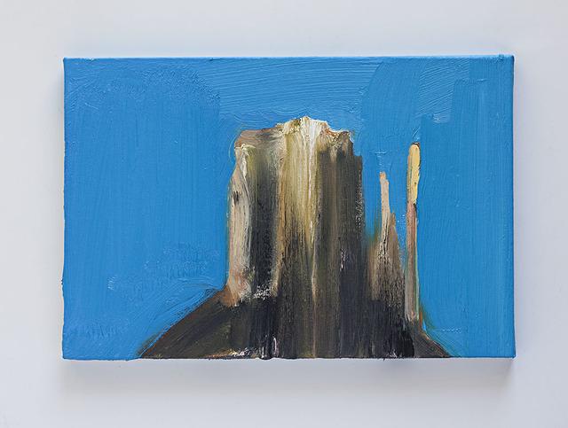 , 'O mundo em que vivemos ,' 2016, Galeria Mezanino
