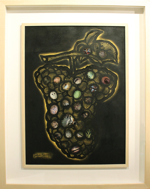 , 'Grapes with Bird Reflection,' 1975, SAKURADO FINE ARTS