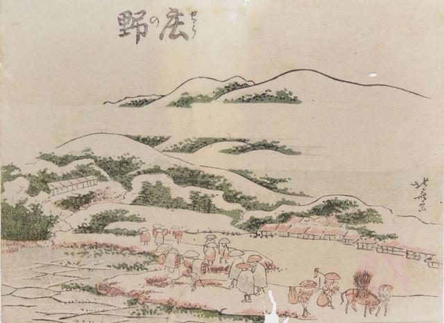 Katsushika Hokusai, 'Shono', ca. 1810, Ronin Gallery