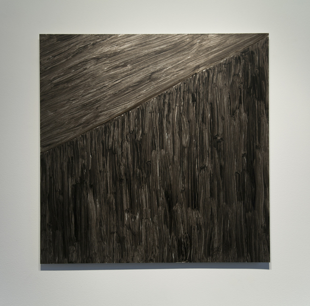 , 'Non-Painting Painting 1,' 2013, General Hardware Contemporary