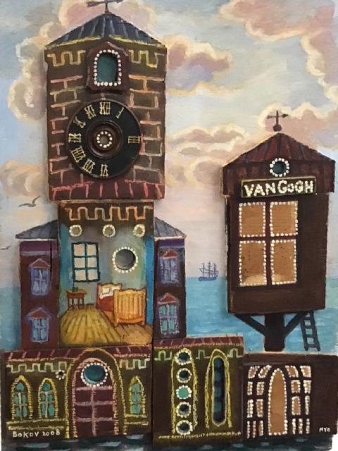 , 'Van Gogh Lighthouse,' 2008, IAZ Art Gallery