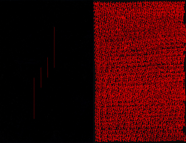 , 'Reordered Rectangle, Red & Black,' 2018, Taik Persons